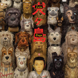 犬之島 / ISLE OF DOGS