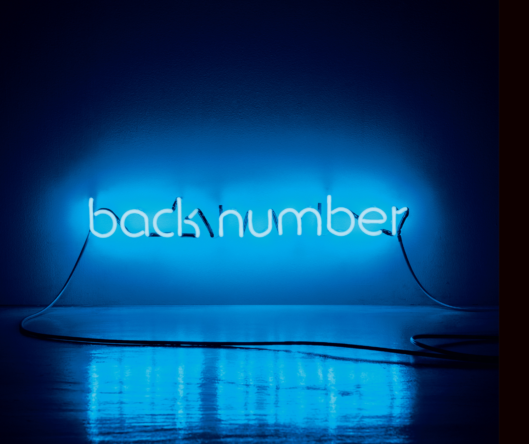 back number-Encore Best Album《2CD+DVD 安可精選輯》
