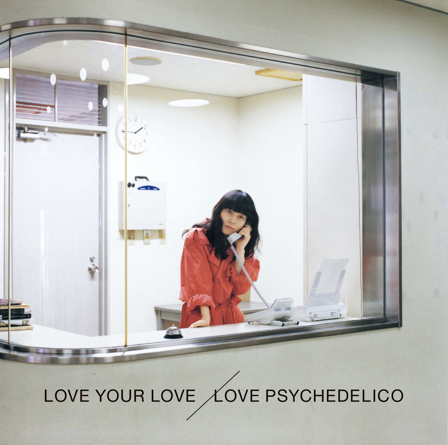 愛的魔幻-LOVE YOUR LOVE【2CD】