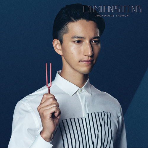 田口淳之介-DIMENSIONS【CD+DVD】
