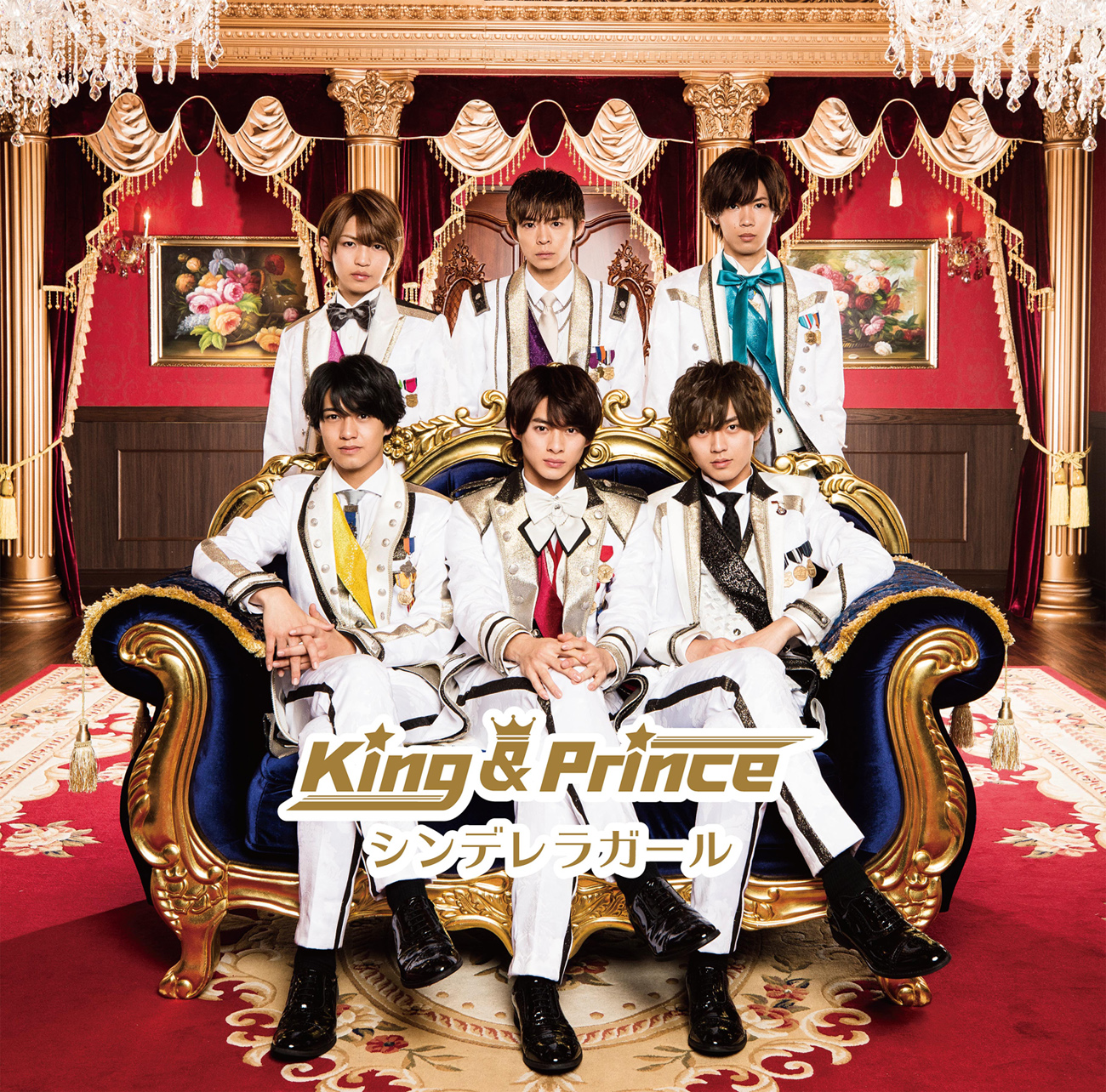 King & Prince-Cinderella Girl CD+DVD 初回盤