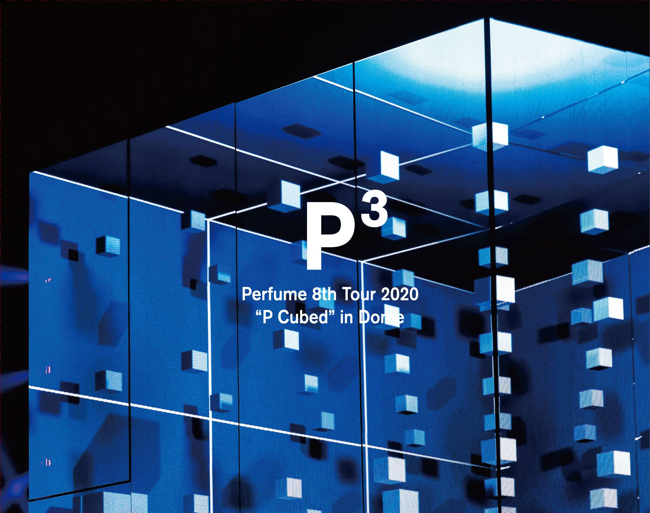"1975樂團-Perfume 8th Tour 2020 ""P Cubed"" in Dome 初回盤 (2DVD+豪華寫真冊)"